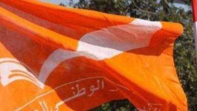 Photo of في الـLAU التصويت للتيار الوطني الحرّ مقابل تعبة البنزين!