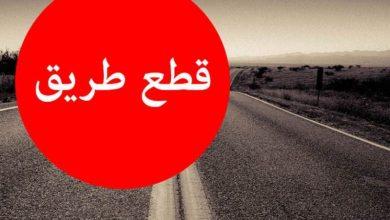 Photo of غداً ممنوع المرور عند  تقاطع الكفاءات-الضاحية الجنوبية !