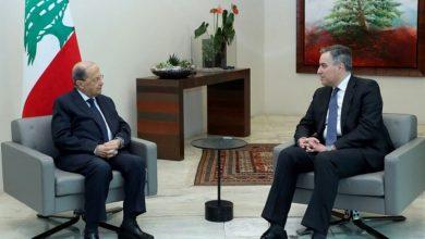 Photo of عون أبلغ أديب أنّ باسيل لا يريد المشاركة في الحكومة ولن يشارك في تسمية الوزراء.