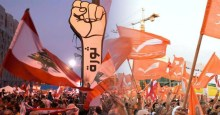 Photo of تكتيكات التيار الخبيثة في مواجهة الثورة