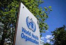"""Photo of """"الصحة العالمية"""": الوضع في لبنان صعب وخطير"""