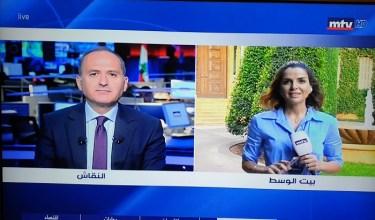 Photo of نوال برّي طايرا من الفرح؟!