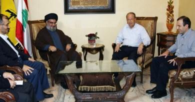 Photo of أرنب قانون الإنتخابات لتطويع باسيل
