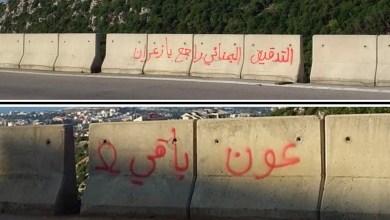 Photo of أوميغا التيار والتدقيق الجنائي أمام حائط مسدود
