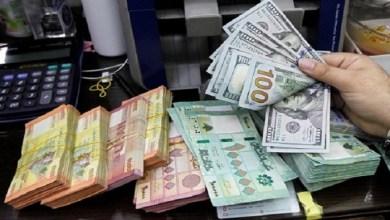 Photo of الدولار في السوق السوداء اليوم