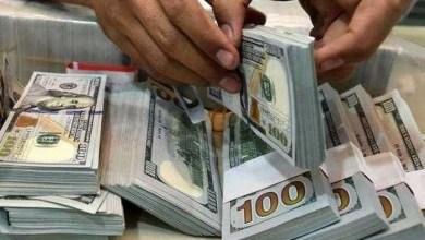 Photo of سعر الدولار في لبنان اليوم السبت 8