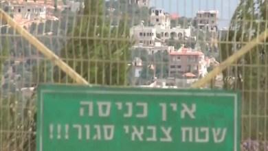 "Photo of وسائل إعلام إسرائيلية: التهديد على ""إسرائيل"" ليس في سوريا بل في لبنان"
