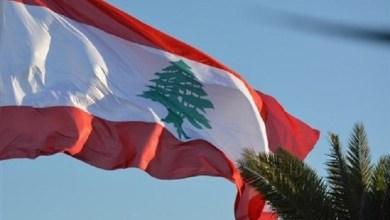 Photo of هل من مخطّط لإسقاط لبنان وحضارته؟