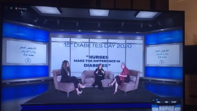 Photo of Nurses make the difference an online awareness workshop on diabetes