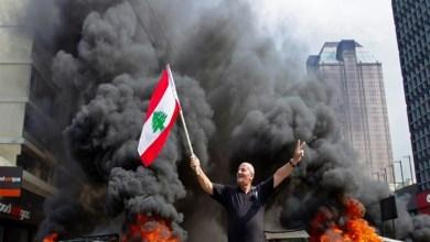 Photo of تحركات احتجاجية في مختلف المناطق الخميس