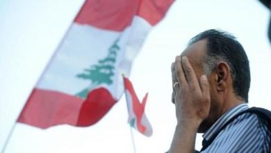 Photo of قدرة الصمود لدى اللبنانيين بدأت تتضاءل