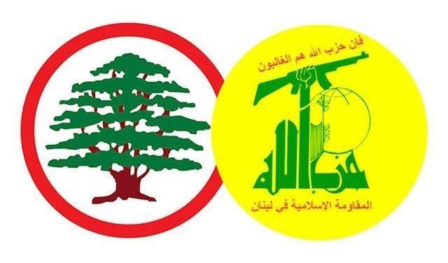 القوات ترضي الله وتُغضِب حزب الله