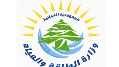 Photo of الصفقات تستمر في وزارة الطاقة!