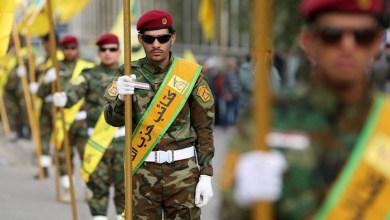 "Photo of العراق… انفجارات ""غامضة"" بمواقع لـ""الحزب"""