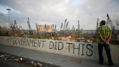 Photo of الدولة تمحوا ما فعلته في انفجار المرفأ وتفشل  فيديو وصور