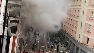 Photo of بالفيديو: انفجار وسط العاصمة الإسبانية مدريد
