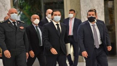 Photo of التشكيلة الحكومية الأخيرة في الأسبوع المقبل!