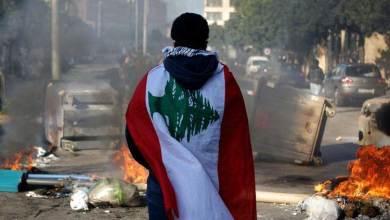 Photo of مرحلة خطرة تنتظر لبنان… اصمدوا
