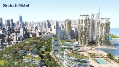Photo of المشروع الألماني لإحياء مرفأ بيروت والمنطقة المحيطة به – تفاصيل تنشر للمرة الأولى