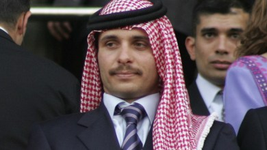 Photo of Prince Hamzah In a videotaped statement