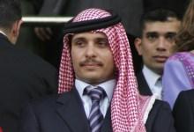 Photo of الأمير حمزة بن الحسين في تسجيل مصور |فيديو