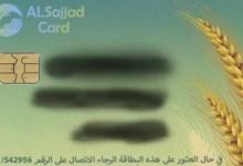 Photo of حزب الله حصّن بيئته واللبنانيون عليهم أن يبلعوا الموس