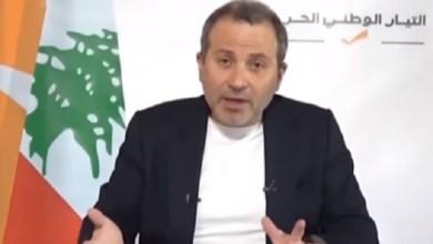"""Photo of باسيل عبء على """"الحزب"""" والخليج ينتظر نهاية العهد"""