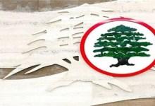 Photo of القوات اللبنانية تتحصّن