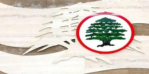 القوات اللبنانية تتحصّن