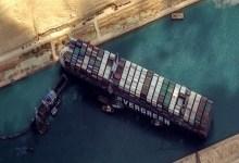 """Photo of أزمة سفينة """"قناة السويس"""" مستمرة ما الجديد؟"""