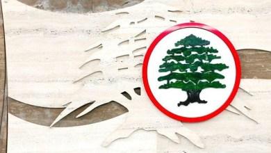 Photo of القوات تتحرك لحماية المودعين