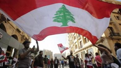 Photo of نداء للمعارضة رداً على ندوة باسيل