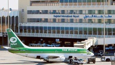 Photo of هجوم على مطار بغداد