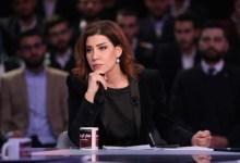 Photo of بولا يعقوبيان والسفيرة وإبن المصرفي في رحلة إستجمام
