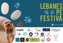 Photo of First Lebanese Pet Festival