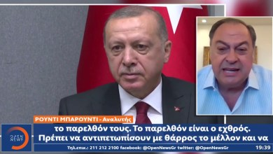 Photo of Seminal Book On Settling Mediterranean Border Disputes (In Turkish)