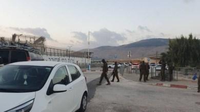 "Photo of هروب ستة أسرى فلسطينيين من سجن ""جلبوع"""