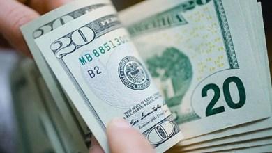 Photo of الدولار يفتتح صباح اليوم على ارتفاع كبير جدًا